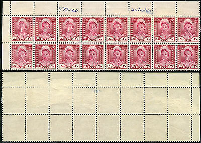IRAQ 1950 REVENUES PRINTERS PROOF BLOCK of 16 DATED in MARGIN