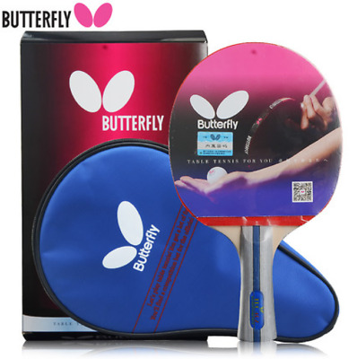 Japan:BUTTERFLY 4 Star 402 Table Tennis Racket Shakehand Long Handle PING PONG
