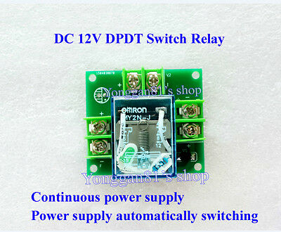 12V 5A Double Pole Double Throw DPDT Switch Relay Dual Power Automatic Transfer