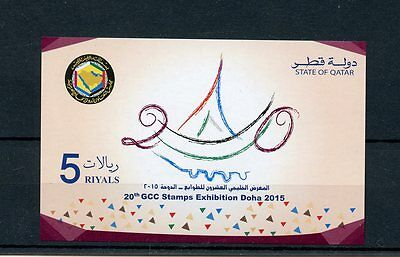 Qatar 2015 MNH 20th GCC Stamps Exhibition Doha 2015 1v Imperforate S/S Stamps