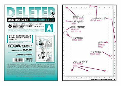 DELETER Comic Book Paper A4, with scaleA 135kg Thick 40 sheets Manga