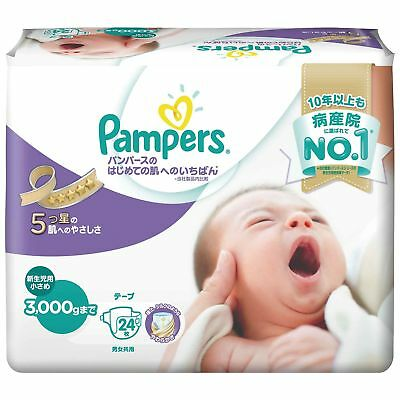 Small size 24 sheets than Pampers micro newborn Baby