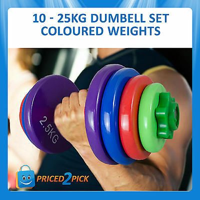 10-25kg Coloured Weights Dumbbell Sets Home Gym Fitness Equipment Barbell Bell