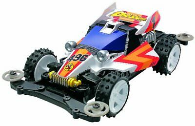 Tamiya 18625 Mini 4WD JR Dash-1 Emperor MS Chassis Import