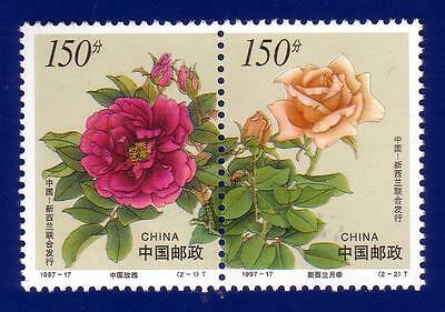 China 1997-17 Flower Roses Joined With New Zealand Stamp Set MNH !