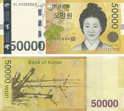 South Korea 50000 Won Pick 57 2009 Banknotes UNC Uncirculated - Registered Mail