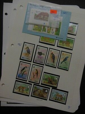 BELIZE : Beautiful collection. All VF, MNH. Animals & Birds. Scott Cat $163.00.