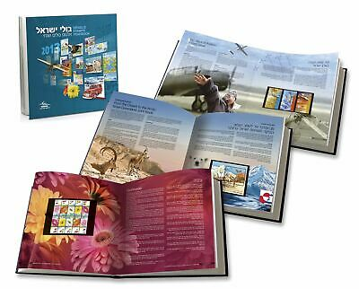 NEW Israel Stamps Yearbook 2013 Collection Album