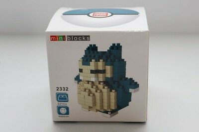 SNORLAX Pokemon WEAGLE (Wise Hawk) NANO BLOCKS Micro Mini Building Lego LOZ