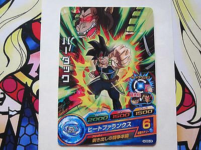 Dragon Ball Heroes Hgd5-06 Gdm5 God Mission Bardock C Common Card