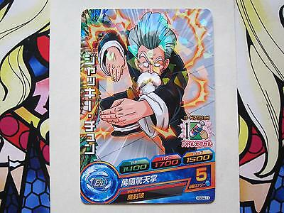 Dragon Ball Heroes Hgd4-11 Gdm4 God Mission Master Roshi C Common Card