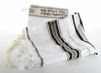 Talit Prayer holy Talis Made in Israel Traditional Jewish Kosher Tallit Shawl
