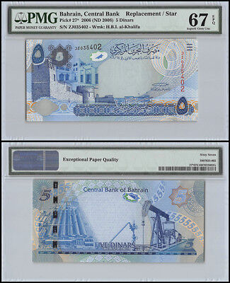 Bahrain 5 Dinars, 2006 (ND 2008), P-27, UNC, Replacement / Star, PMG 67 EPQ