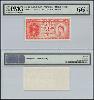 Hong Kong 10 Cents, ND 1961-65, P-327, UNC, Queen Elizabeth II (QEII),PMG 66 EPQ