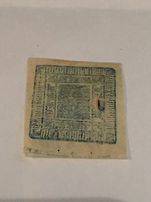 Nepal 1881- 1899  From Old Collection   used   Lot (1134B)