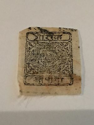 Nepal 1899-1900  From Old Collection   used   Lot (1132B)