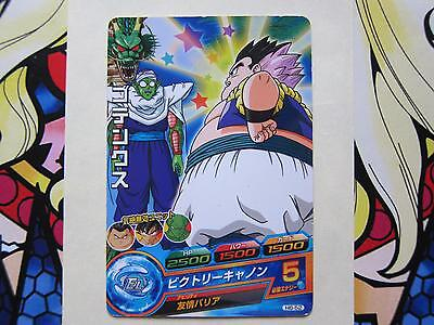 Dragon Ball Heroes H6-52 Mission Fat Gotenks C Common Card
