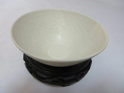 Very nice Chinese ding porcelain small bowl molded
