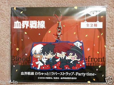 Blood Blockade Battlefront Wachatto! Rubber Strap -Party time- A Step Ver.
