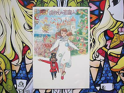 The Nutcracker And The Mouse King Studio Ghibli Museum Exclusive Postcard Postal