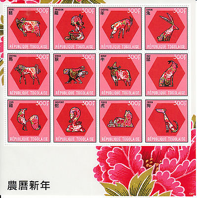 Togo 2013 MNH Zodiac Chinese Lunar New Year 12v M/S Rooster Monkey Horse Stamps