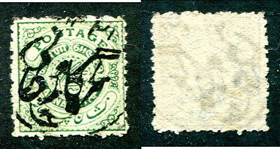 Used  India - Hyderabad (Deccan) #O21var with DOUBLED OVERPRINT (Lot #10217)