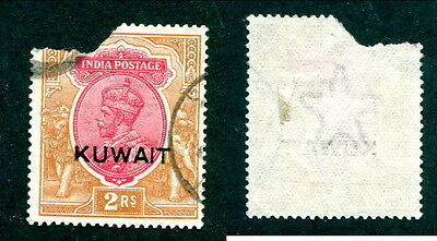 Used Kuwait #13 (Lot #10277)