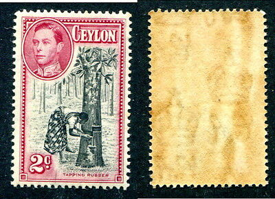 Mint Ceylon #278a  (perf 13 1/2 x 13) (Lot #10168)