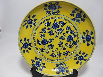 "9"" Chinese antique Ming blue&yellow porcelain bowl w flowers, xuande mark"