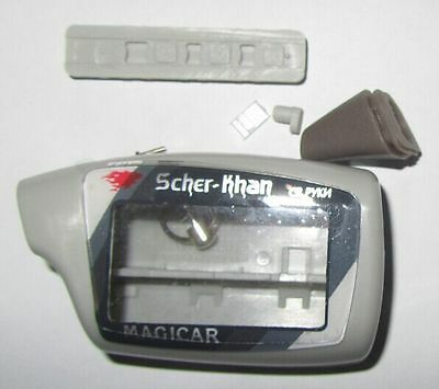 New Replacement Shell for Compustar 2W900 or 2W8000 2 Way Remotes