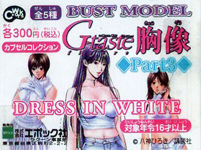 Gashapon Set of 5 Figure Gtaste Part 3 Dress in White