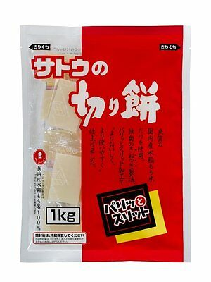 Rice cake Kirimochi Sato Japanese Popular Traditional Favorite Food 1kg F/S
