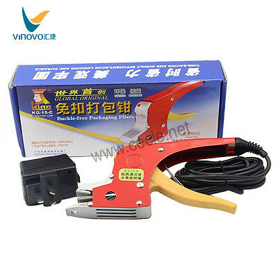 Handheld Strapping Tools For PET Strapping And PP Strapping