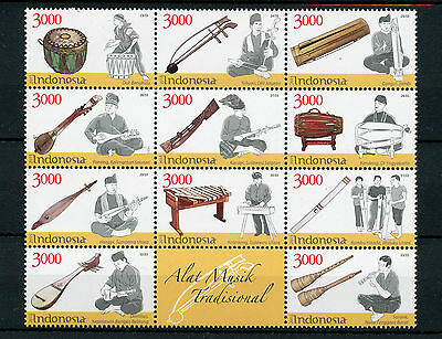Indonesia 2015 MNH Musical Instruments 11v Block Set Music Version A