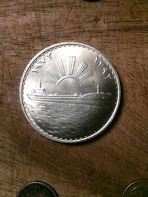 1973 Iraq 1 Dinar Oil Nationalization Silver Commemorative silver Coin 31.00 Gra