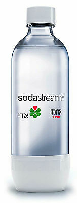 SodaStream Standard Carbonating Bottles 1 Liter Charity Limited Edition Free P&P