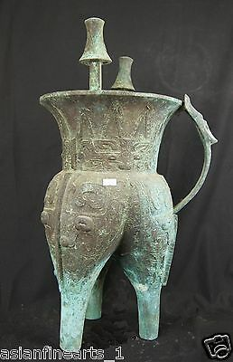 Warring States Three Leg Bronze Giant Pot Jar Vase Old Chinese Antique #705