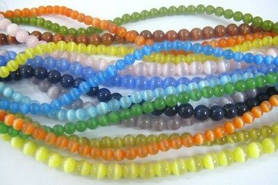 6mm Glass Round Cat Eye Beads. 18 Colours Available. (BOX122)