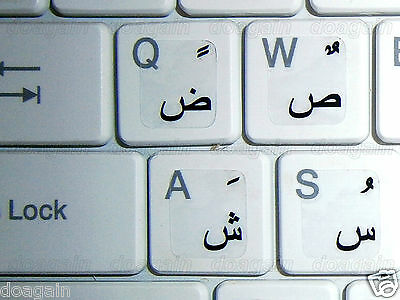 High Quality FARSI Persian TRANSPARENT Keyboard Stickers BLACK Letters