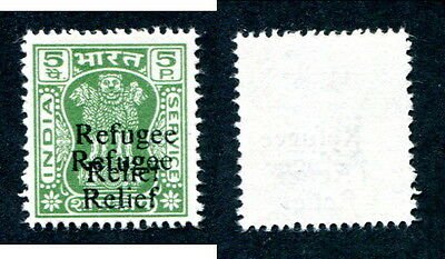 Mint India Official with DOUBLE OVERPRINT #O62var (Lot #10480)