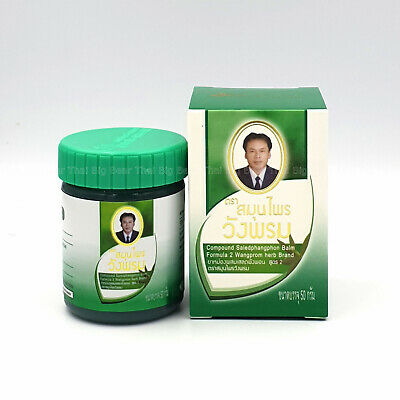 WANG PROM WANGPHROM Thai Herbal Green Balm Massage Relief Pain Sprains 50G