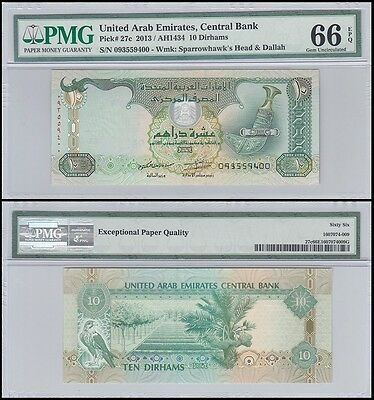 United Arab Emirates (UAE) 10 Dirhams, 2013, P-27c, UNC, PMG 66 EPQ