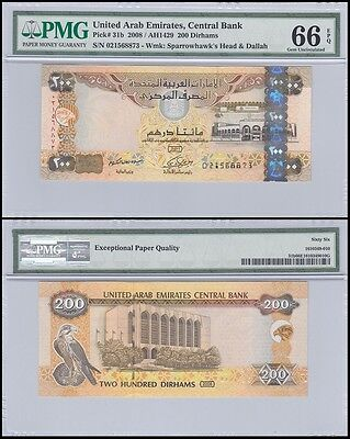 United Arab Emirates (UAE) 200 Dirhams, 2008, P-31b, UNC, PMG 66 EPQ