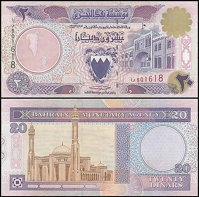 Bahrain 20 Dinars Banknote, 1993, P-16, XF, Authorized Issue