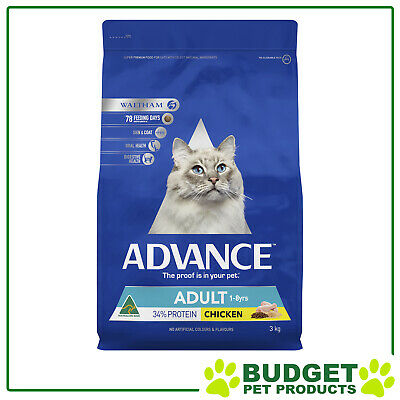 Advance Feline Dry Chicken For Adult Cats 3kg