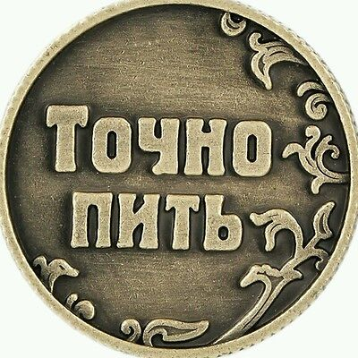 Fashion Popular Ancient Bronze Russian COINS Purse For coins