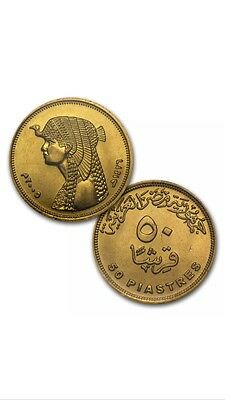Egyptian Coin