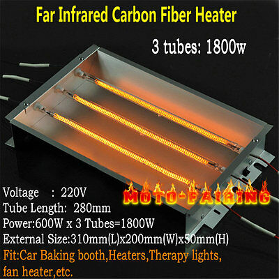 Spray/Baking Booth Infrared IR Paint Curing Heating Baked Light Oven lamp 1800W