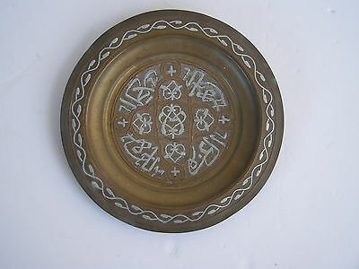 Vintage Islamic Oriental Copper Brass Damascus Work Silver Inlay Plate
