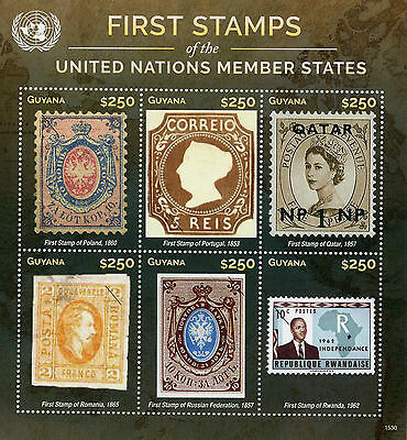 Guyana 2015 MNH First Stamps UN United Nations Member States 6v M/S VIII